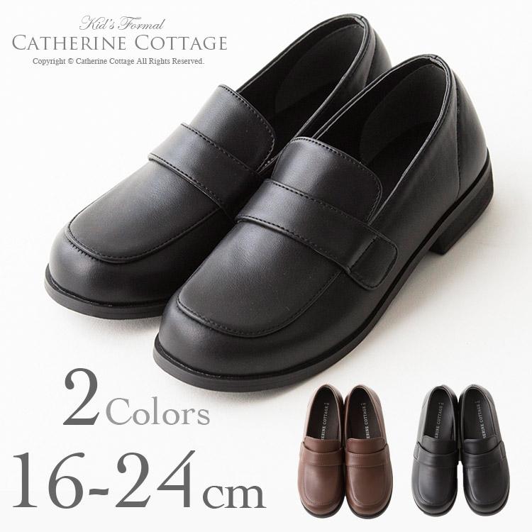 d36ce0a9a108d 子供靴 フォーマル 男女兼用 廉価版 ローファー 女の子 男の子 キッズ 結婚式 ピアノ 発表