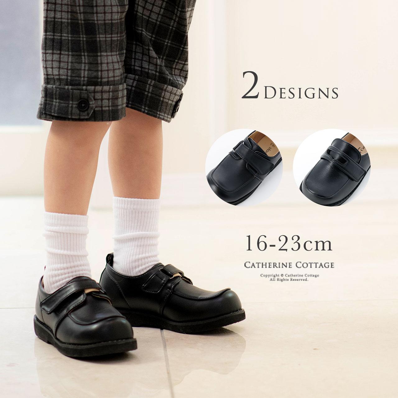 発表会 卒業式 男児フォーマルシューズスリッポンTAK 入学式に子供スーツと合わせて 毎日激安特売で 営業中です お買得