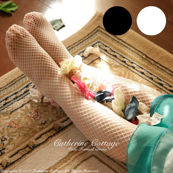 子供用タイツ 日本製 キッズ 130-155cm 黒 白 T013結婚式 発表会 ブライダル ピアノ発表会 キッズドレス 子供用網タイツ フォーマル130 タイツ YUP4 残り1点につきマークダウン YUP4《ネコポス優先商品》 フォーマル 超激安特価 フォーマル用ソックス 日本