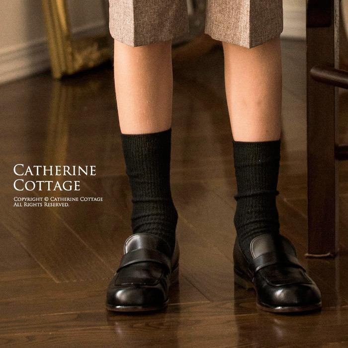 Catherine Cottage | Rakuten Global Market: Simple crew ...