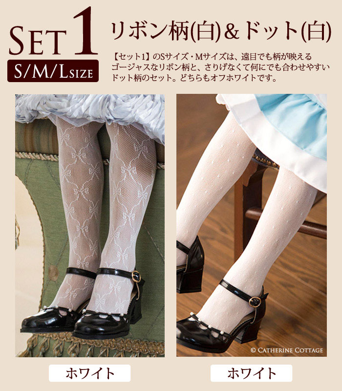 43fbc0941 ... Tights two pairs set white two pairs black 2 white leg of a horse and  black ...