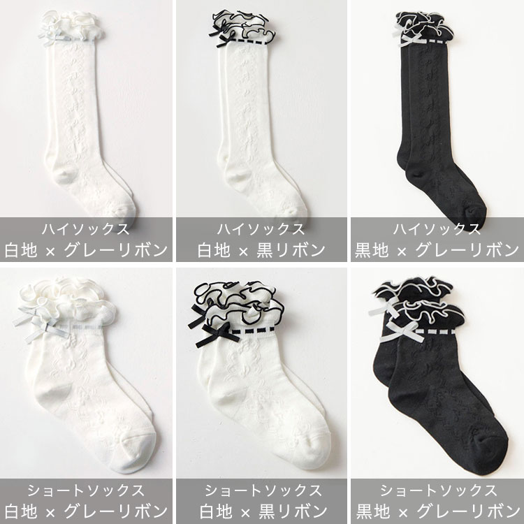 c26878318e686 楽天市場 靴下 日本製 フリル編みはしごリボン風ソックス YUP4  女の子 ...