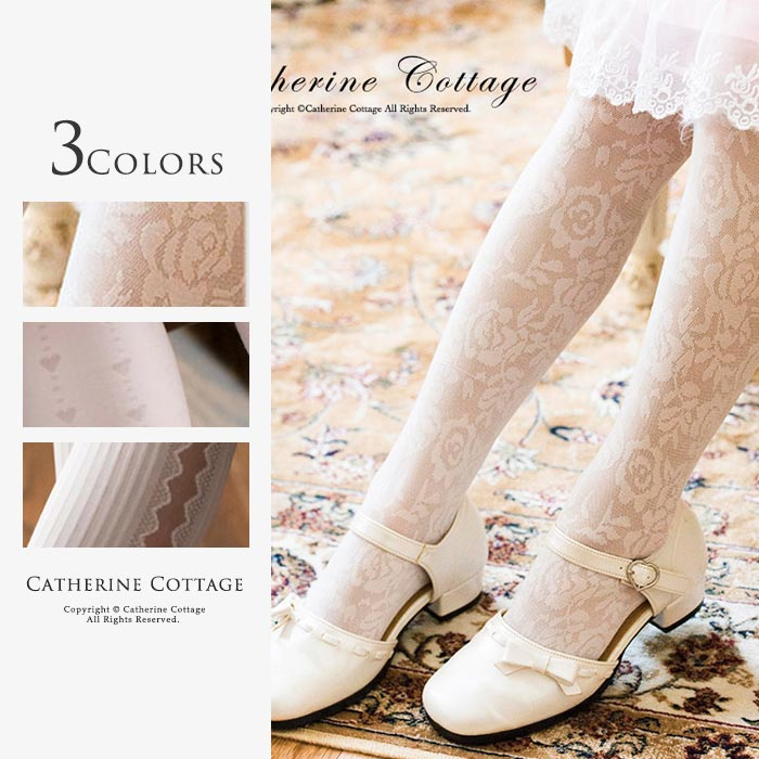 Catherine Cottage Children Tights Rose Pattern Tights