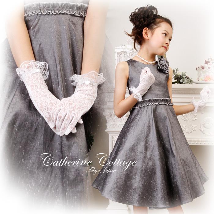 Catherine Cottage Children Dress Lace Short Gloves Kids Formal