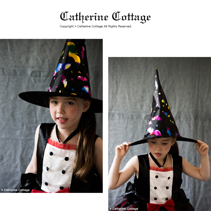 Can finish becoming the witch items click here ?  sc 1 st  Rakuten & Catherine Cottage | Rakuten Global Market: Halloween costume has the ...