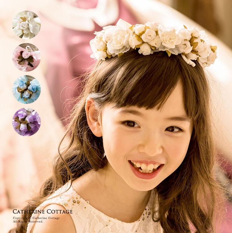 子供ドレスと合わせて 結婚式のフラワーガール 超激安 ピアノの子供服 ピアノ発表会におすすめ 可愛くておしゃれなバラの花かんむり フラワークラウンピンク 白 交換無料 青 水色 紫 キッズ TAK フラワーティアラ