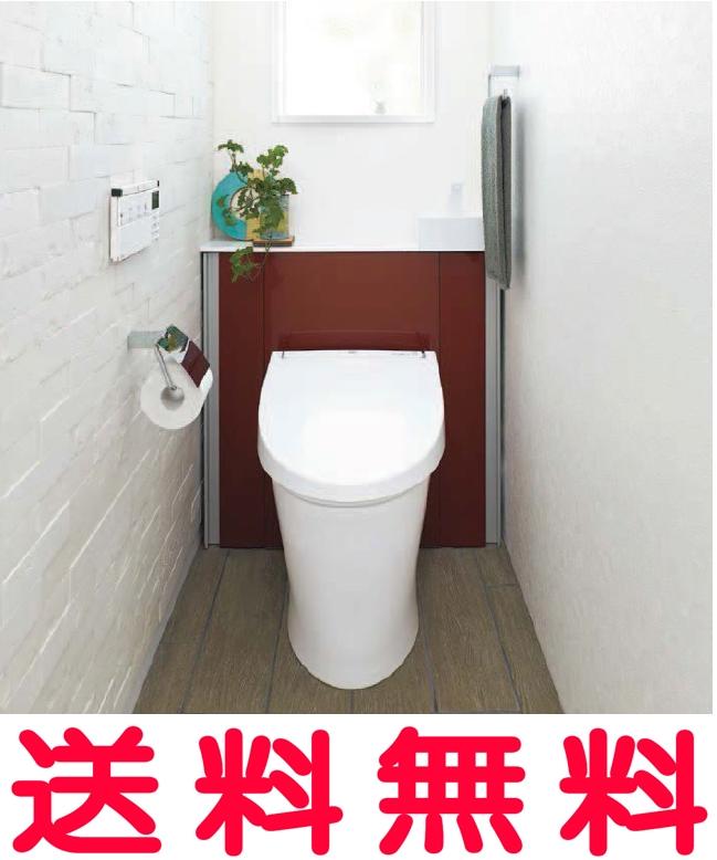 YDS-H1SX81X2 リフォレ(H2) 床排水 I型手洗付き 間口750~800mm 排水芯200mm 便器【せしゅるは全品送料無料】【セルフリノベーション】