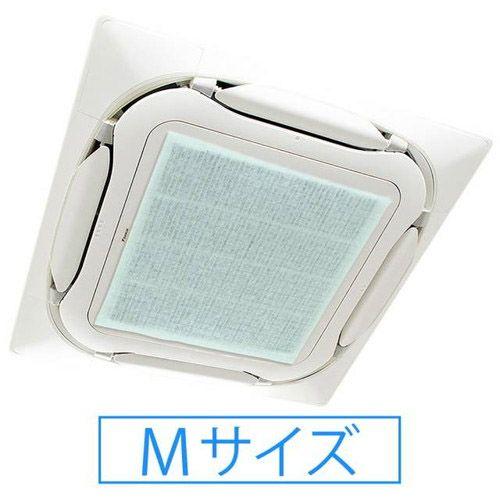 あす楽 在庫あり 業務用エアコンフィルター AT254 日本最大級の品揃え 4方向 在庫一掃売り切りセール Mサイズ 10枚入り 600mm×600mm