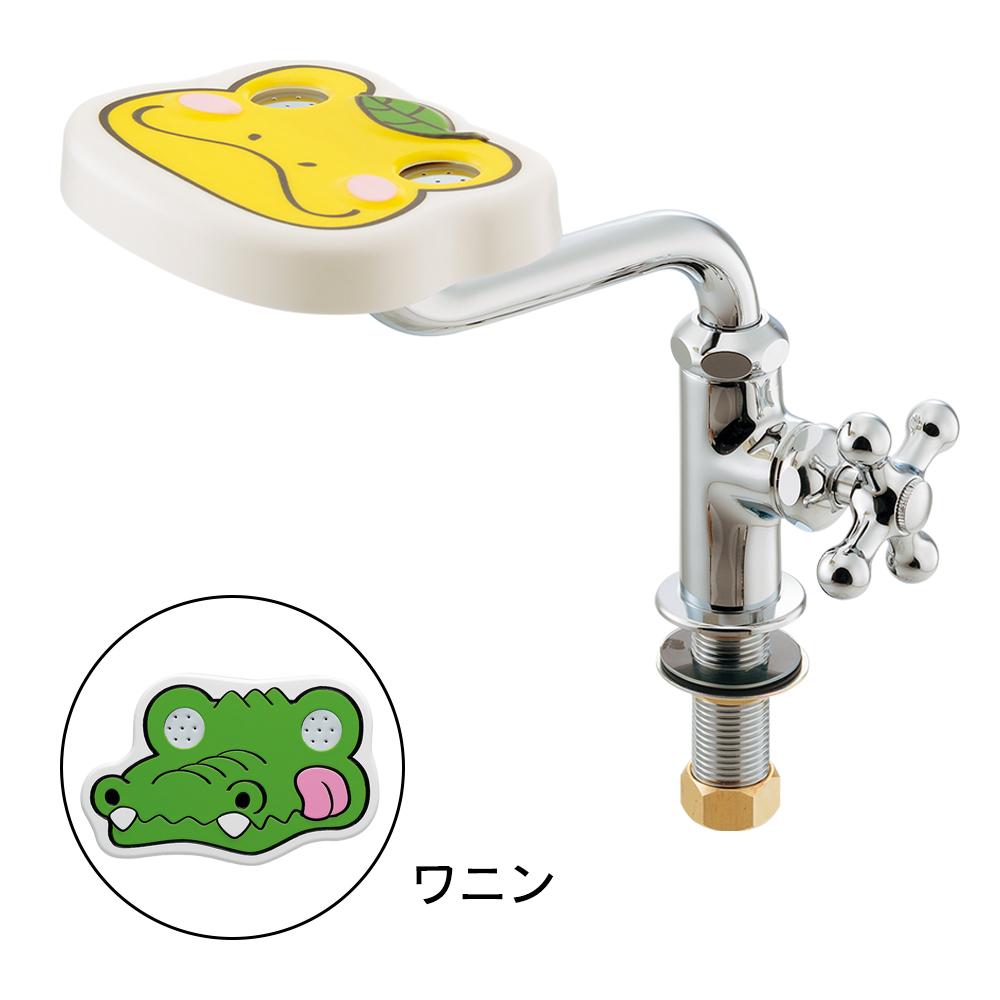 カクダイ KAKUDAI 立形洗眼水栓//ワニン 【710-071】 水栓金具・器