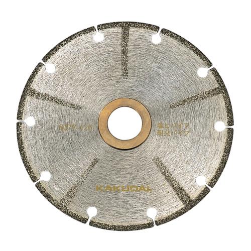 ダイヤモンドカッター(塩ビ管用) 【6077-125】 【配管資材・水道材料】カクダイ