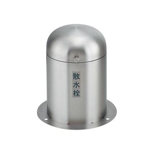 立型散水栓ボックス 【626-138】 【配管資材・水道材料】カクダイ