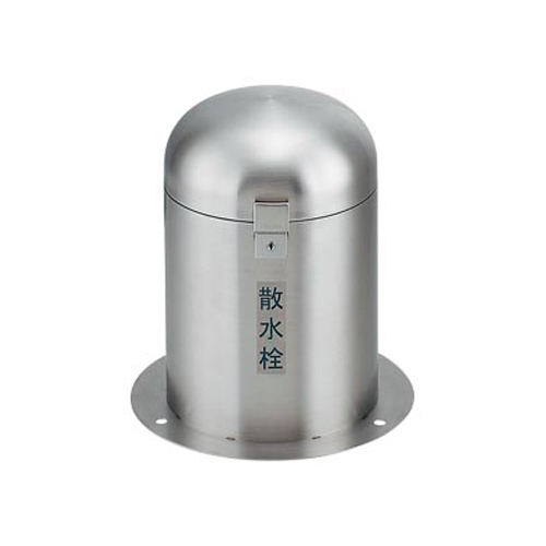 立型散水栓ボックス(カギつき) 【626-139】 【配管資材・水道材料】カクダイ