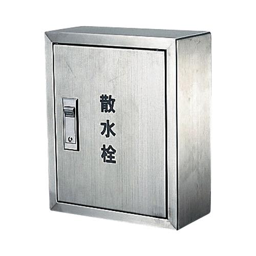散水栓ボックス露出型(300×250) 【6269】 【配管資材・水道材料】カクダイ