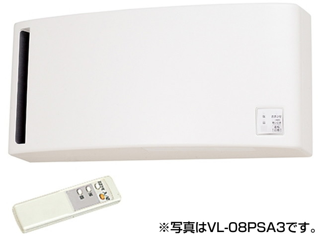 三菱 mitsubishi 換気扇【VL-08PSA3-BE】換気扇・ロスナイ [本体]換気空清機ロスナイ VL-08PSA3-BE【沖縄・北海道・離島は送料別途必要です】