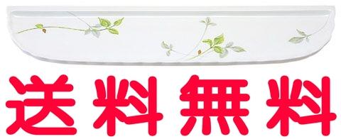 AC-NB-5100/D6 LIXIL・リクシル Bone-China 化粧棚 レモンバーム INAX 【沖縄・北海道・離島は送料別途必要です】