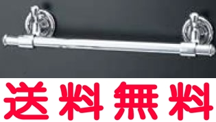 LIXIL・リクシル アクセサリー XSITE Windsor ウィンザー ポムドール社(スペイン) タオル掛(400mm)【AC-PM-261040/PC】【smtb-k】【w3】【YDKG-k】【W3】 INAX 【沖縄・北海道・離島は送料別途必要です】