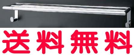 LIXIL・リクシル アクセサリー XSITE Micra マイクラ ポムドール社(スペイン) ダブルタオル掛【AC-PM-471443/PC】【smtb-k】【w3】【YDKG-k】【W3】 INAX 【沖縄・北海道・離島は送料別途必要です】