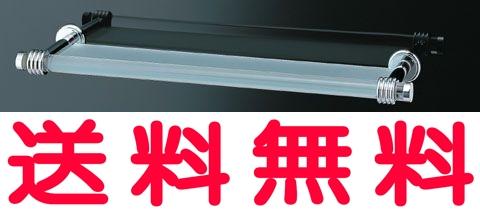 LIXIL・リクシル アクセサリー XSITE Moda モダ ヴィップカーサ社(イタリア) 化粧棚【AC-VC-4056/PC】【smtb-k】【w3】【YDKG-k】【W3】 INAX 【沖縄・北海道・離島は送料別途必要です】