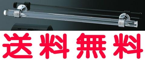 INAX LIXIL・リクシル アクセサリー XSITE Moda モダ ヴィップカーサ社(イタリア) タオル掛【AC-VC-4057/PC】【smtb-k】【w3】【YDKG-k】【W3】(タオル掛け、タオルハンガー、イナックス) 【沖縄・北海道・離島は送料別途必要です】