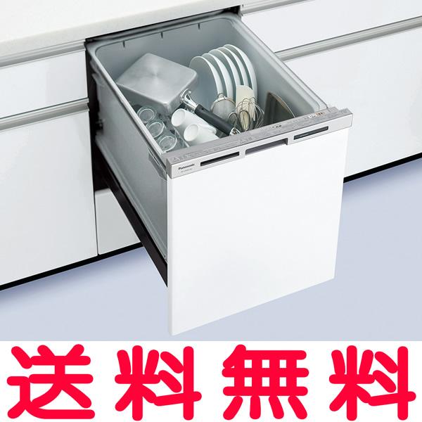 【延長保証5年間対象商品】NP-45MS7W パナソニック・ビルトイン食器洗乾燥機(食洗機) 【幅45cm,奥行65cm以上、ミドルタイプ・ドア面材型 / シルバー エコナビ搭載M7シリーズ 【セルフリノベーション】