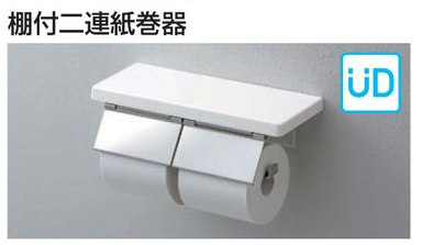 TOTO 棚付紙巻器 【YH402FW】 鏡面タイプ【せしゅるは全品送料無料】【セルフリノベーション】