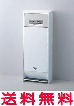 TOTO おむつ用ダストボックス【YKA30】【YKA30】【せしゅるは全品送料無料】【セルフリノベーション】