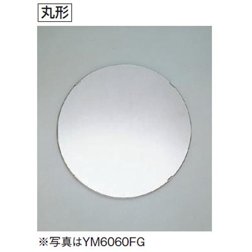 TOTO アクセサリ 化粧鏡 耐食鏡【YM6060FG】丸形【ym6060fg】 【セルフリノベーション】