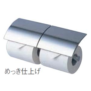 【YH63B】(芯棒可動タイプ) TOTO アクセサリー 二連紙巻器[めっきタイプ] トイレットペーパーホルダー【せしゅるは全品送料無料】【セルフリノベーション】