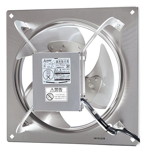 三菱 換気扇 有圧換気扇 産業用【EF-40DSXB3】厨房・下水処理場・塩害地域用 【せしゅるは全品送料無料】