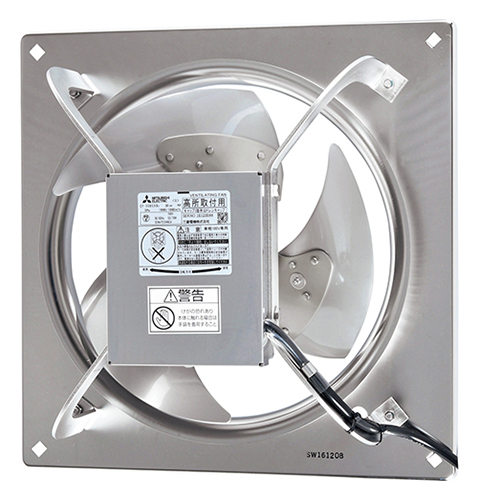 三菱 換気扇 有圧換気扇 産業用【EG-50ETXB3】厨房・下水処理場・塩害地域用 【セルフリノベーション】