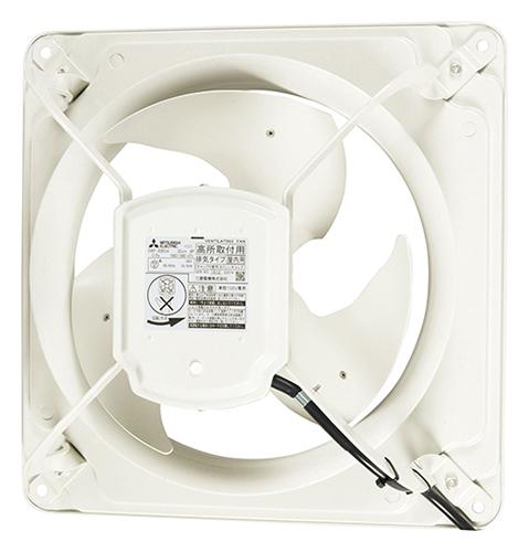 三菱 換気扇【EWF-30BSA】有圧換気扇 産業用有圧換気扇【EWF30BSA】[新品]