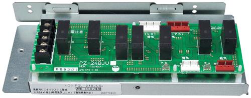 三菱 換気扇 【PGL-24BJCSD2】 業設用ロスナイ用システム部材 【PGL24BJCSD2】 [新品]