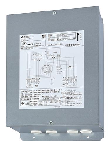 三菱 換気扇 有圧換気扇システム部材 給気専用遅延タイマーボックス PS-16QS-T 【セルフリノベーション】