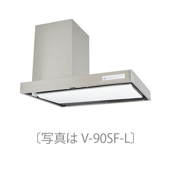 三菱【V-90SF-R】 右寄せタイプ 【V90SFR】 【三菱 換気扇】【セルフリノベーション】