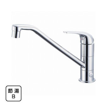 三栄水栓 シングルワンホール分岐混合栓【K87010BJK-13】【K87010BJK13】[新品] [SANEI] 水栓