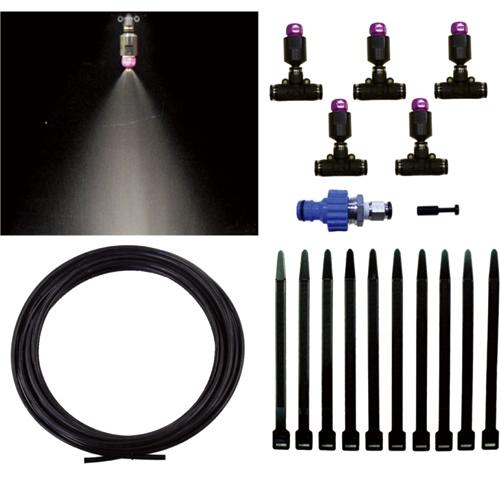 三栄水栓 ミストセット(水栓直結タイプ)【ECXH1711S-13-ZA】[新品] [SANEI] 水栓