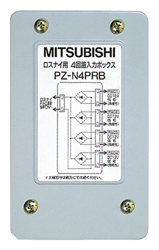 三菱 輸入 換気扇 PZ-N4PRB 4年保証 業設用ロスナイ用システム部材 新品 PZN4PRB