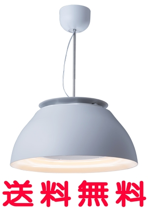 富士工業 照明 クーキレイ 【C-LB502-W】蛍光灯シリーズ 業界初 空気をきれいにするダイニング照明 【代引き不可】