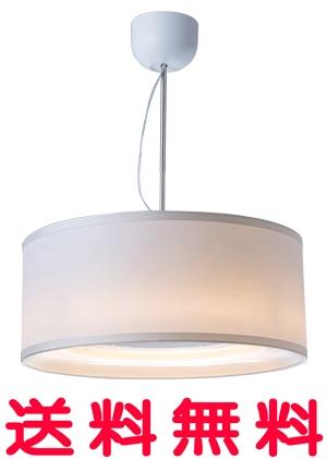 富士工業 照明 クーキレイ 【C-LD502】蛍光灯シリーズ 業界初 空気をきれいにするダイニング照明 【代引き不可】