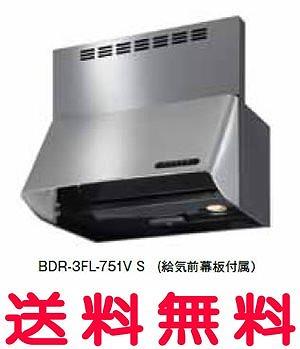 富士工業 レンジフード 【BDR-3FL-601VBK】 【間口:600】 【BDR3FL601VBK】 【代引き不可】