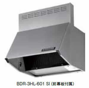 富士工業 レンジフード 【BDR-4HL-601BK】 【間口:600】 【BDR4HL601BK】 【代引き不可】