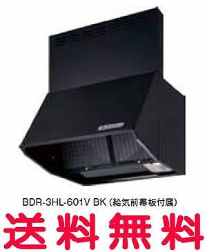 富士工業 レンジフード 【BDR-4HL-601VW】 【間口:750】 【BDR4HL601VW】 【代引き不可】