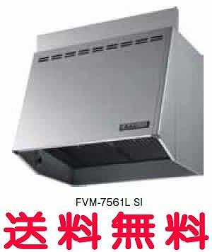 富士工業 レンジフード 【FVM-6061LW】 【間口:600】 【FVM6061LW】 【代引き不可】
