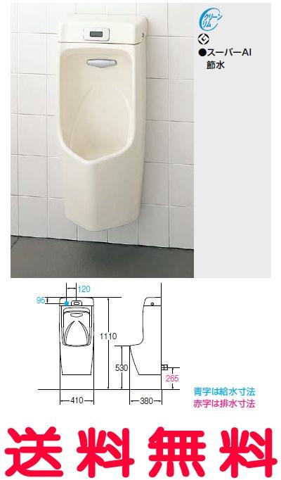 【AWU-507RP】 LIXIL・リクシル トイレ センサー一体形ストール小便器 AC100V仕様 ハイパーキラミック 【リクシル・LIXIL・イナックス・INAX】【便器は全品送料無料】