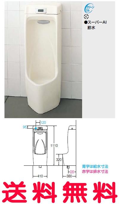 【AWU-807RP】 LIXIL・リクシル トイレ センサー一体形ストール小便器 AC100V仕様 ハイパーキラミック INAX