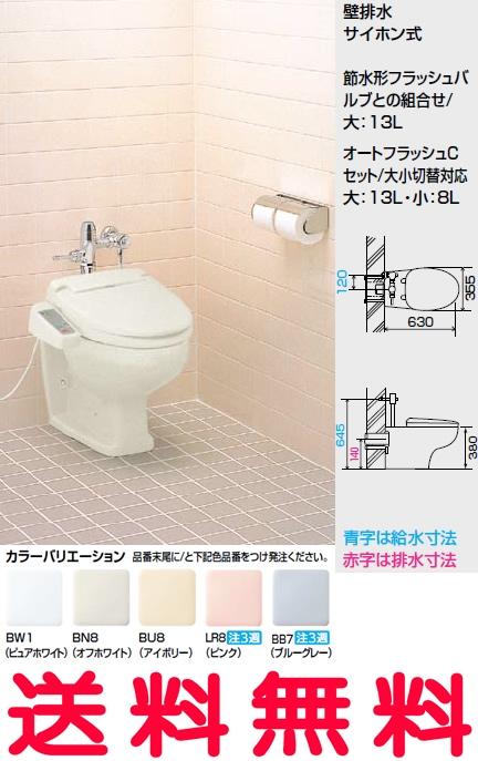 LIXIL・リクシル トイレ 一般洋風便器 便器のみ 【C-25PU】 壁排水 サイホン式 INAX