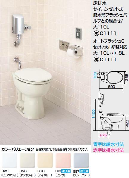 LIXIL・リクシル トイレ 一般洋風便器 便器のみ 【C-5KR】 床排水 サイホンゼット式 INAX