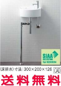 【送料無料】【トイレ手洗い器一式セット】LIXIL・リクシル 狭小手洗シリーズ 手洗タイプ[丸形]AWL-33(BS) [壁給水/床排水(ボトルトラップ)] [ハイパーキラミック] INAX【沖縄・北海道・離島は送料別途必要です】
