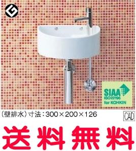 LIXIL・リクシル 狭小手洗シリーズ 手洗タイプ(丸形) AWL-33(B) INAX