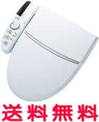 D-317GPU サティスS7タイプ床上排水 LIXIL・リクシル最高級トイレシリーズ【手すり 介護用】 INAX